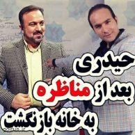 فیلم تیکه انداختن حسن ریوندی به مرتضی حیدری مجری مناظره انتخاباتی