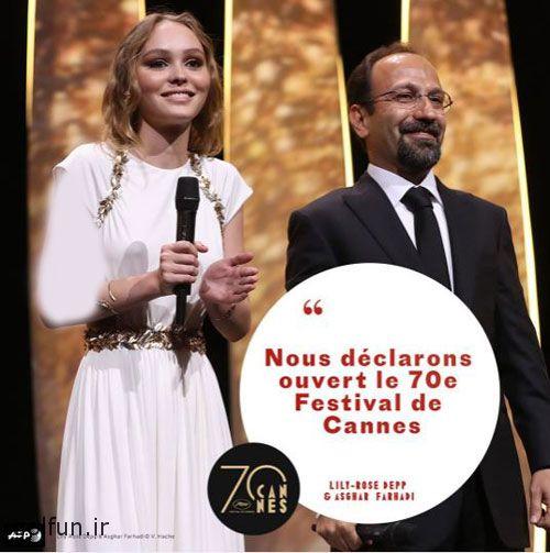 جشنواره فیلم کن ۲۰۱۷ با سخنرانی اصغر فرهادی افتتاح شد + فیلم