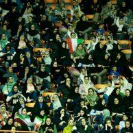 تصاویر حضور زنان و دختران ایرانی در ورزشگاه آزادی برای تماشای والیبال ایران/فیلم