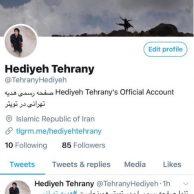 پیوستن هدیه تهرانی به توییتر + بیوگرافی هدیه تهرانی بازیگر زن ایرانی
