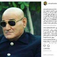 واکنش تند احمد ایراندوست برای توهین رامبد جوان به صفر کشکولی بازیگر