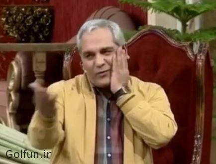 ماجرای سیلی خوردن مهران مدیری برای خاطر خواهی یک دختر + فیلم