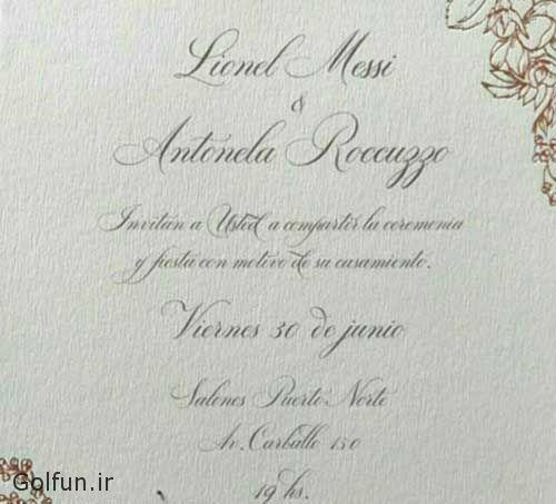 عکسهای مراسم ازدواج مسی و همسرش آنتونلا + کارت عروسی لیونل مسی و آنتونلا روکوزو
