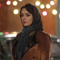 فصل دوم سریال شهرزاد دو با عکسهای جدید ترانه علیدوستی و شهاب حسینی