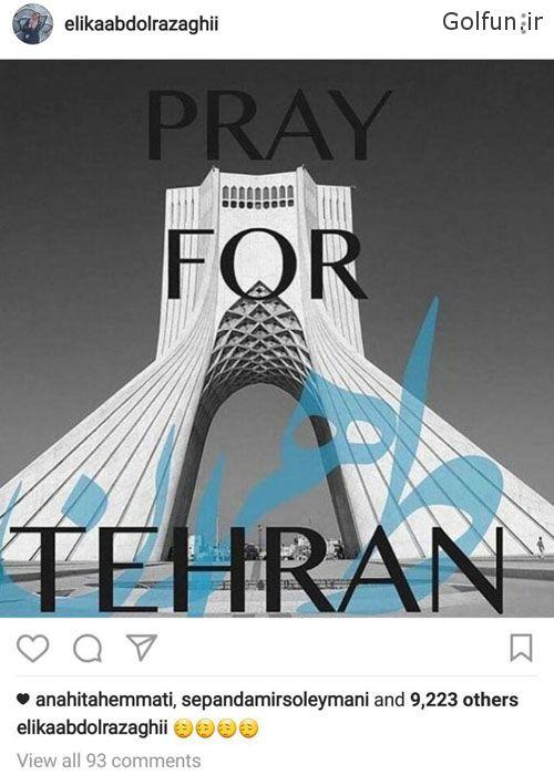 پست اینستاگرام بازیگران و ورزشکاران بعد از حملات تروریستی تهران 17 اردیبهشت 96
