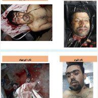 جزییات و عکس های هویت عناصر تروریستی حملات تهران منتشر شد ۱۸+