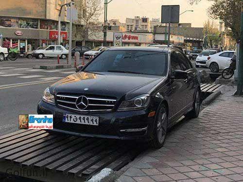 golfun.ir 100 - تصاویر ماشین های گران قیمت با پلاک رند + ماجرای خرید و فروش پلاک خودرو