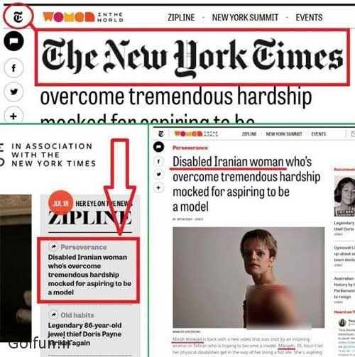 داستان زندگی منیژه دختر معلول ایرانی در صفحه اول نیویورک تایمز