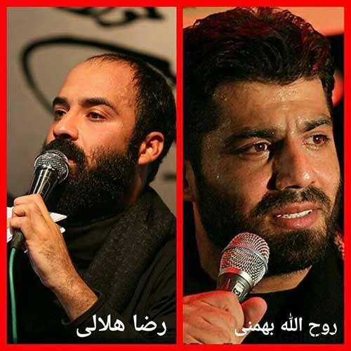 ماجرای دستگیری رضا هلالی و روح الله بهمنی دو مداح مشهور تهران به جرم جاسوسی و اخلاقی
