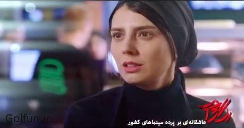 دانلود موزیک ویدیو فيلم رگ خواب با صدای همايون شجريان