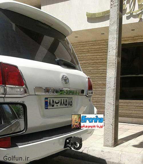 تصاویر ماشین های گران قیمت با پلاک رند + ماجرای خرید و فروش پلاک خودرو