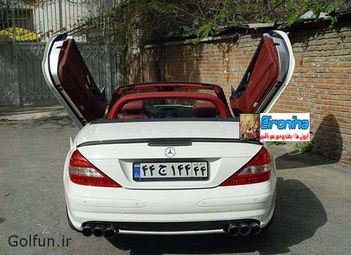 golfun.ir 96 - تصاویر ماشین های گران قیمت با پلاک رند + ماجرای خرید و فروش پلاک خودرو