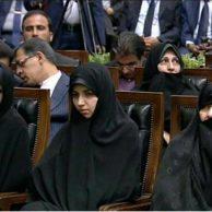 عکس همسر و دختران حسن روحانی در مراسم تحلیف روحانی + بیوگرافی