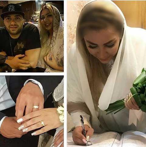 عکس ازدواج ترانه مکرم شاعر ایرانی + بیوگرافی ترانه مکرم و همسرش