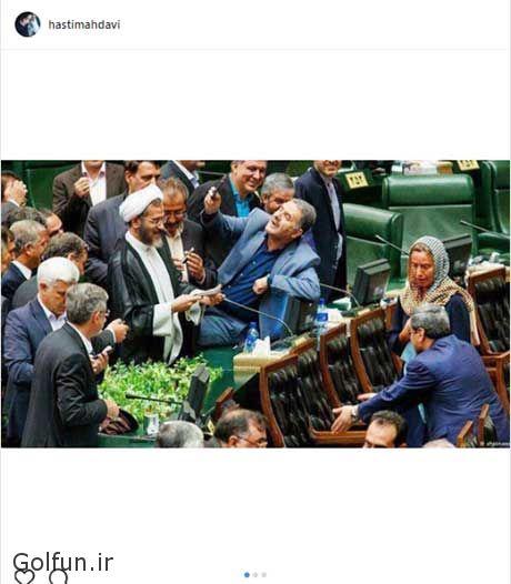 واکنش هنرمندان به ماجرای سلفی نمایندگان مجلس با موگرینی زن خارجی + تصاویر