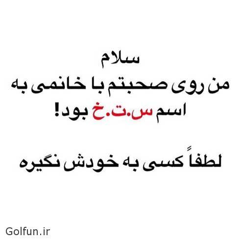 ماجرای رابطه محسن افشانی و نیلوفر