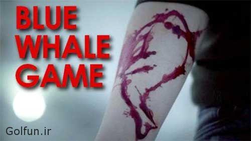 دانلود فیلم خودکشی دختر ایرانی در بازی نهنگ آبی + دانلود بازی نهنگ آبی