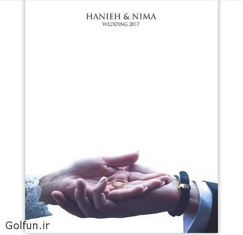 بیوگرافی هانیه بیانی و همسرش