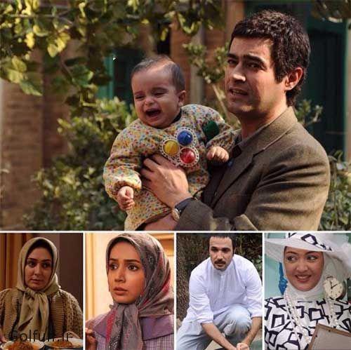 داستان و بازیگران سریال سرزمین مادری