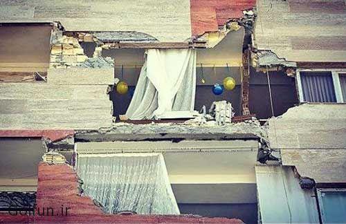Image result for ?زلزله سرپل ذهاب?