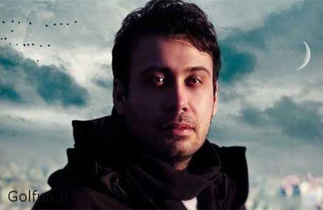 دانلود آهنگ تیتراژ سریال سایه بان از محسن چاوشی
