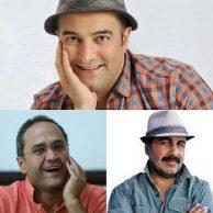 سه زن در ماه عسل اولین فیلم سینمایی مجید صالحی