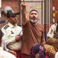 فیلم ایرانی گشت ارشاد 3