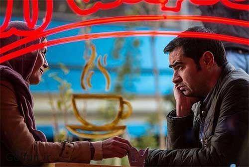 عکس شهاب حسینی و نازنین فراهانی در فیلم نبات