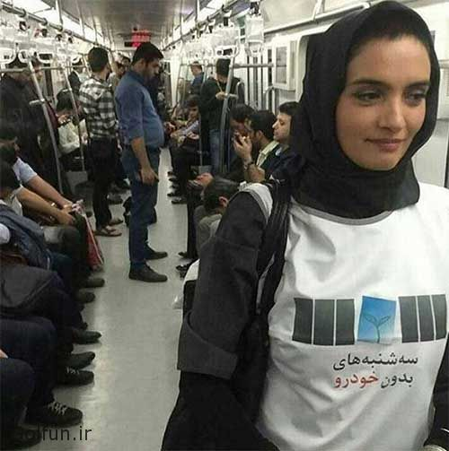 میترا حجاز در سه شنبه های بدون خودرو در متروی تهران + بیوگرافی میترا حجار