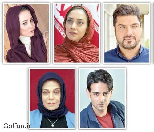 دانلود فیلم تهران من با انواع کیفیت + داستان و تصاویر بازیگران فیلم