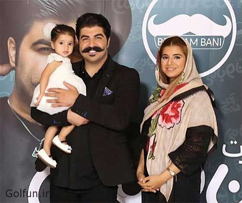 بیوگرافی بهنام بانی و همسرش همراه عکسهای خانوادگی بهنام بانی